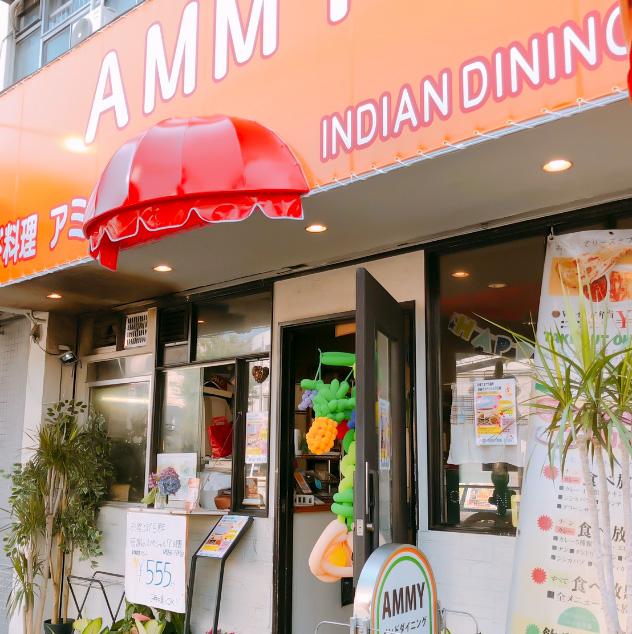 AMMY都島店店舗